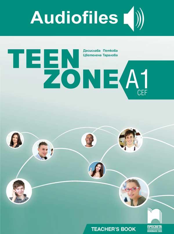 Teen Zone A1. Аудиофайлове към тестовете в книгата за учителя за 8. клас (общообразователна подготовка) и за 9. – 10. клас (втори чужд език)