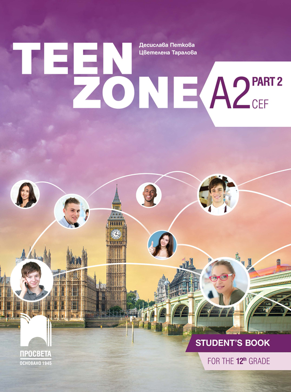 Teen Zone A2, Part 2. Английски език за 12. клас. Част 2, втори чужд език