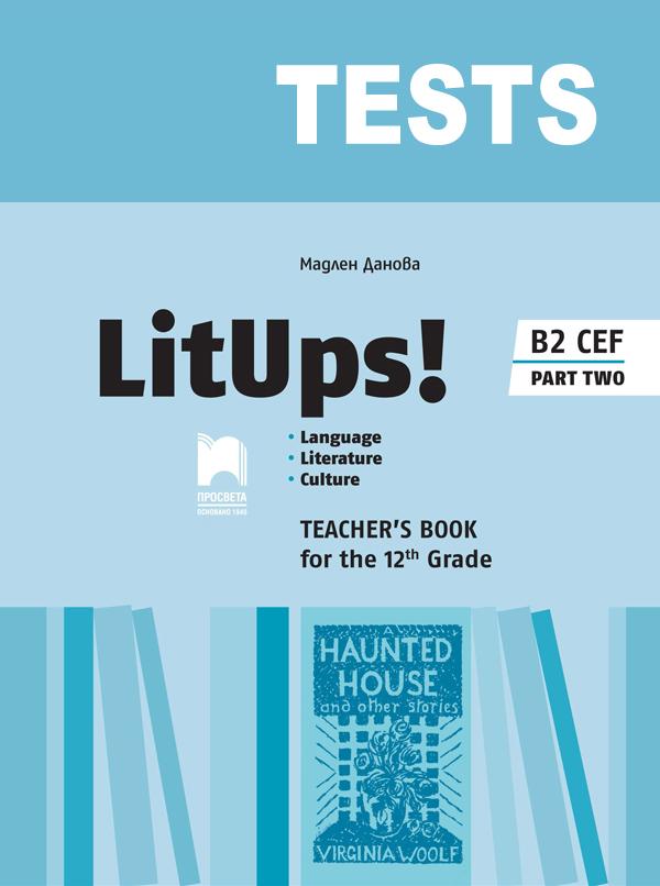 Тестове към книга за учителя LitUps! Language ∙ Literature ∙ Culture for the 12th Grade, B2, Part Two